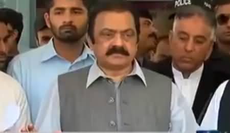 PPP Ne Jitni Corruption Ki, Woh Chup Nahi Sakti, Us Ka Hisab Dena Hoga - Rana Sanaullah