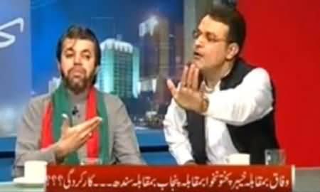 PPP Noor Alam Khan Caught Red Handed Doing False Propaganda Against KPK Govt