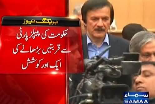 PPP, PMLN Mukk Mukka? Ishaq Dar to Meet Asif Zardari in Dubai