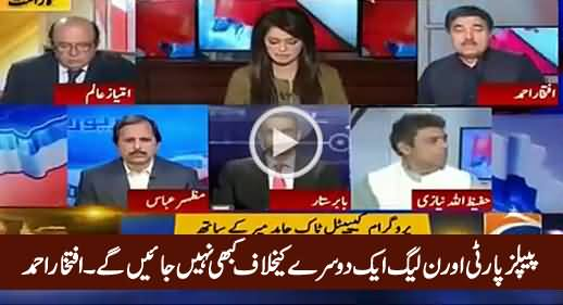 PPP & PMLN Will Never Go Against Each Other - Iftikhar Ahmad's Analysis on Panama Leaks