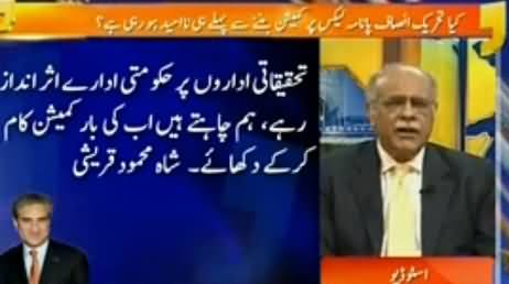 PPP's Eyes Are on ECP And Imran Khan's Eyes on Roads - Najam Sethi
