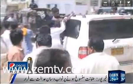 PPP's MNA Nawab Wassan Escaped From The Court Room After Bail Rejection