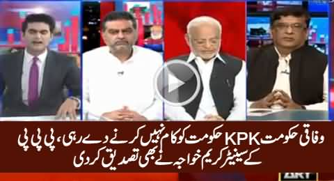 PPP Senator Kareem Khawaja Confirms That Federal Govt Making Hurdles in Projects of KPK