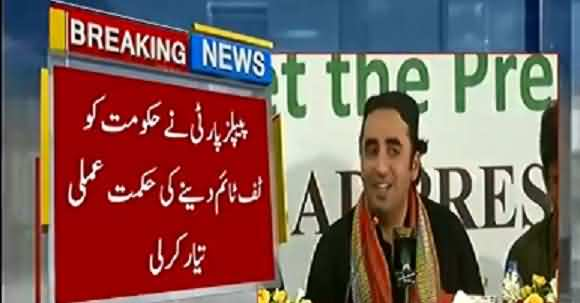 PPP To Launch Countrywide Rallies And Give Tough Time To PTI Government - Nayyar Bukhari