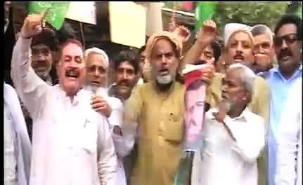 PPP Workers Celebrating Raja Riza's Exit From PPP