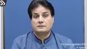 President Arif Alvi, PM Imran Khan, DG ISI Discuss International Matters - Sabir Shakir's Vlog