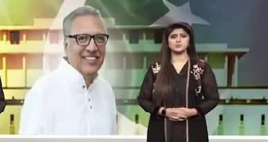 President Arif Alvi responds to Karachi protocol criticism