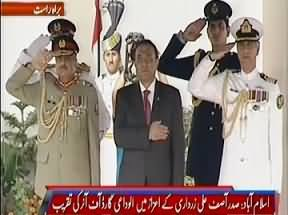 President Asif Ali Zardari got the Guard of Honour and Left the President House