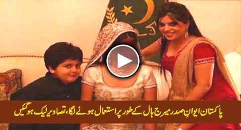 President House Pakistan Being Used As Marriage Hall, Watch Leaked Video