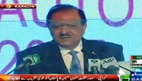 President Mamnoon Hussain First Time in His Life Got Angry on Playing Audio Recitation of Holy Quran