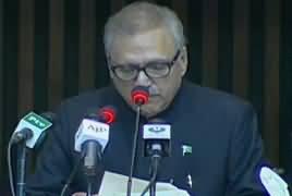 President of Pakistan Dr. Arif Alvi First Speech In Parliament - 17th September 2018