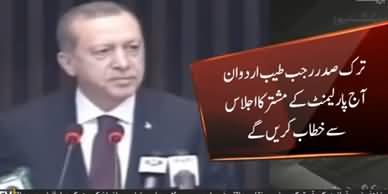 President Tayyip Erdogan's Major Meeting Schedule in Pakistan