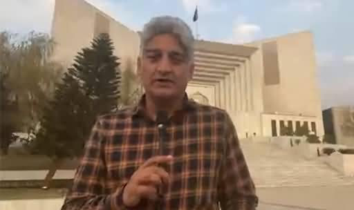 Presidential Ordinance on Open Ballot: Supreme Court Reserved Verdict - Details By Matiullah Jan