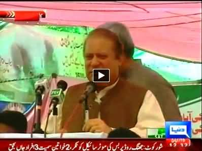 Prime Mininster Nawaz Sharif Speech To Flood Victims in Jhang - 11th October 2014