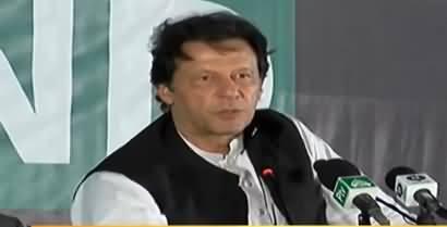 Prime Minister Imran Khan Announced Master Plan for Karachi