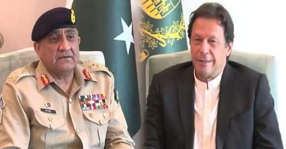 Prime Minister Imran Khan Meets With COAS General Qamar Javed Bajwa