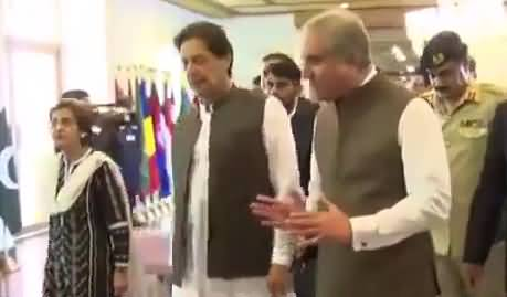 Prime Minister Imran Khan reaches Ministry of Foreign Affairs office