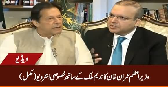 Prime Minister Imran Khan's Exclusive Interview with Nadeem Malik - 1st October 2020