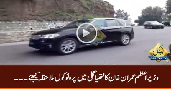 See Prime Minister Imran Khan's Protocol in Nathia Gali
