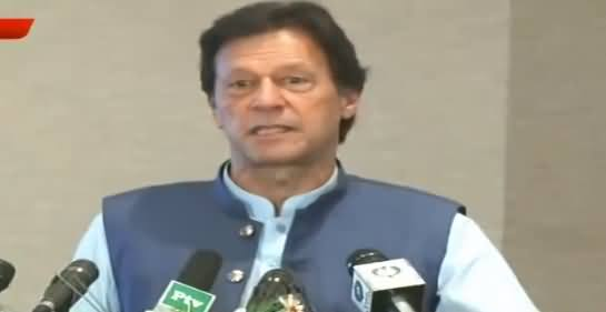 Prime Minister Imran Khan Speech at Launching Ceremony of Sehat Sahulat Program – 17th August 2019