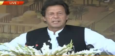 Prime Minister Imran Khan Speech at Opening Ceremony of Al-Qadir University - 5th May 2019