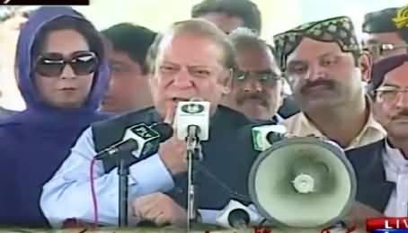 Prime Minister Nawaz Sharif Address At Ghotki – 4th August 2015
