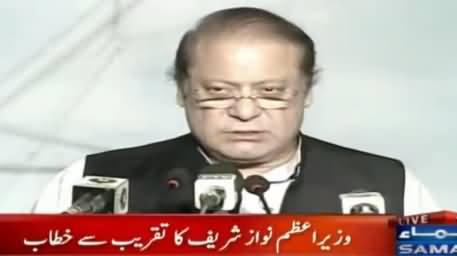 Prime Minister Nawaz Sharif Address in Balloki - 10th November 2015
