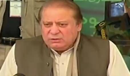 Prime Minister Nawaz Sharif Address To Workers In Bahawalpur – 16th February 2016