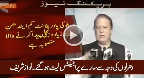Prime Minister Nawaz Sharif Blames Dharna For Delays in Projects