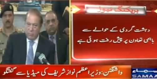 Prime Minister Nawaz Sharif Media Briefing In Washington, America