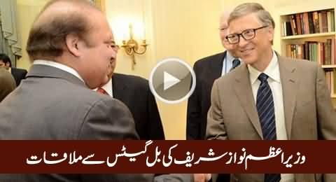 Prime Minister Nawaz Sharif Meets Microsoft Founder Bill Gates in New York