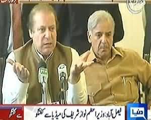 Prime Minister Nawaz Sharif Press Conference - 15th July 2013