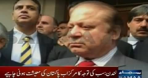 Prime Minister Nawaz Sharif Special Talk to Media In London – 24th April 2015