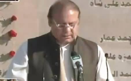 Prime Minister Nawaz Sharif Speech In APS Ceremony Peshawar - 16th December 2015
