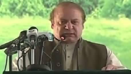 Prime Minister Nawaz Sharif Speech in Karachi – 30th December 2015