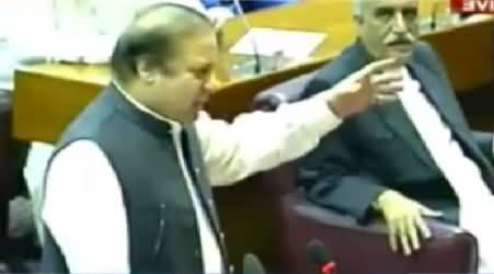 Prime Minister Nawaz Sharif Speech in National Assembly - 29th August 2014