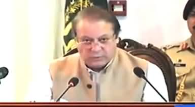 Prime Minister Nawaz Sharif Will Leave For Sehwan Sharif Shortly