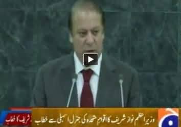 Prime Minister Pakistan Nawaz Sharif Adresses United Nation General Assembly - 27th September 2013