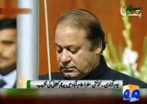 Prime Minister Pakistan Nawaz Sharif Hoisting the Flag in Islamabad on Independence Day 14th August 2013 - Also Address the Nation
