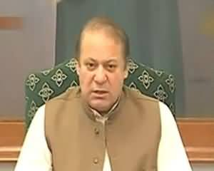 Prime Minister Pakistan Nawaz Sharif Ordered To Eliminate No Go Areas in Karachi