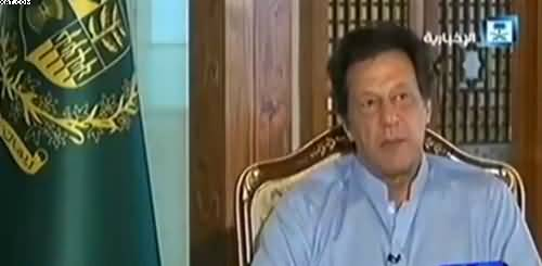 Prime Minister's Imran Khan exclusive interview with Saudi TV