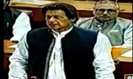 Prime Minister Should Make Example By Himself For Nation - Imran Khan