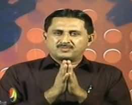 Prime Time By Rana Mubashir - 10th June 2013 (Jamshaid Dasti Exclusive)
