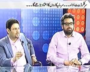 Prime Time By Rana Mubashir - 11th July 2013 (Energy Crisis..Top Priority For Govt.)