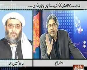 Prime Time By Rana Mubashir - 13th August 2013 (Internal Security Problems)