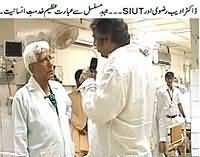 Prime Time By Rana Mubashir - 14th August 2013 (Dr. Adeeb Rizvi , Suit Team & Patients, All Like A Family)