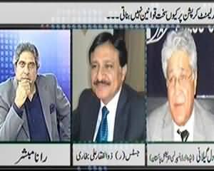 Prime Time By Rana Mubashir - 17th July 2013 (Do Corruption In Pakistan & Rule The Nation)