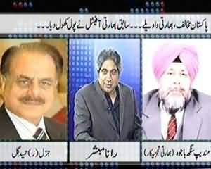 Prime Time By Rana Mubashir - 18th July 2013 (Why Does India Has ISI Phobia)