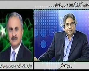 Prime Time By Rana Mubashir - 19th July 2013 (Pak Steel Mill Knelled Down)