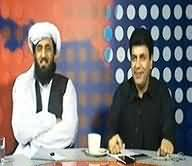 Prime Time By Rana Mubashir - 21st August 2013 (Rigging Allegations Before Municipal Elections)
